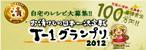 t1_banner