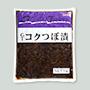 https://www.yama-u.co.jp/wp/wp-content/uploads/2015/04/kokutubo.jpg