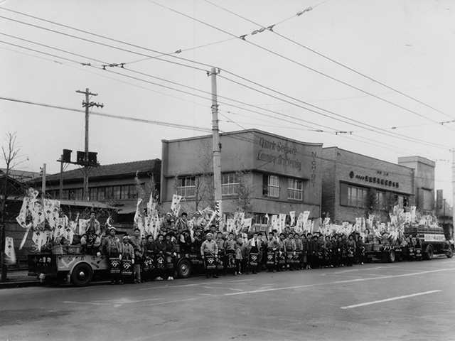 1959 初荷