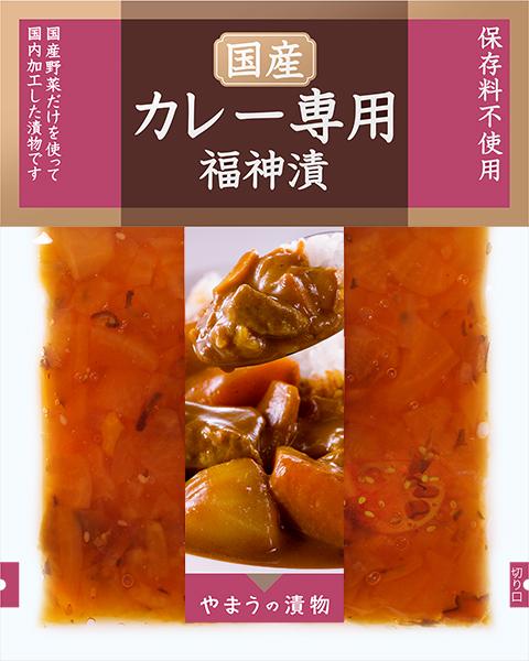 国産カレー専用福神漬 平袋 100g (M)