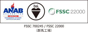 やまうFSSCシンボル (M)
